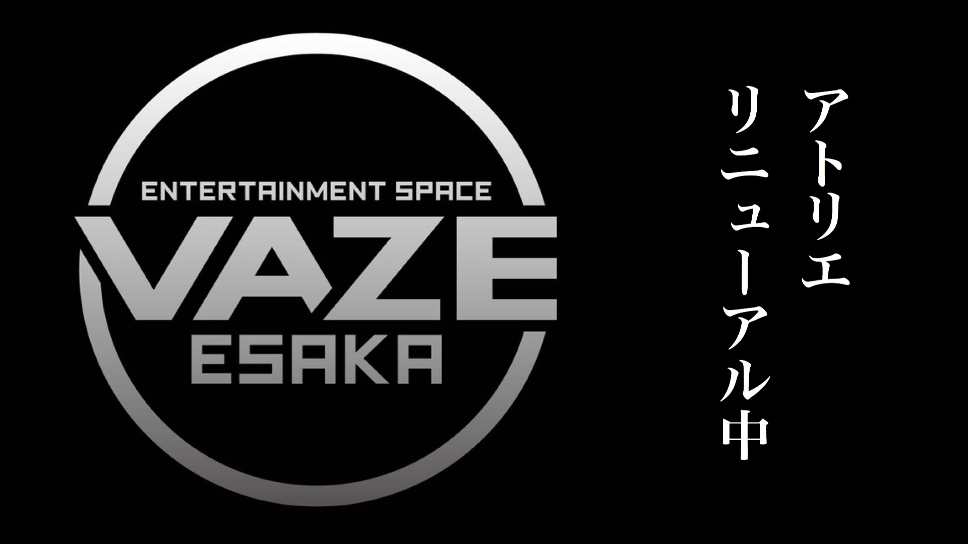 VAZE 江坂