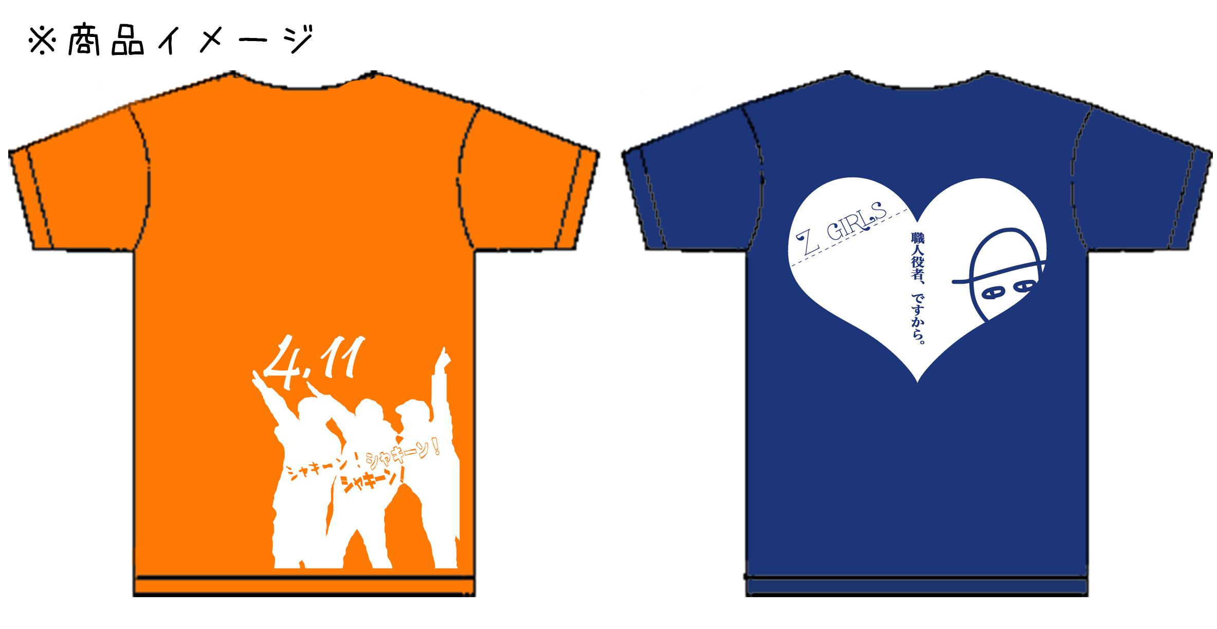 物販HPTシャツのコピー
